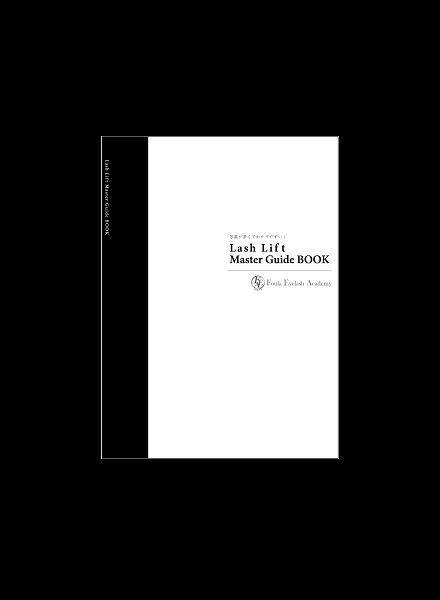 Lash Lift Master Guide Book Lower Eyelash - Japanese